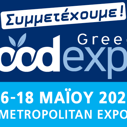 FoodExpo 2020, Hall 3, A08